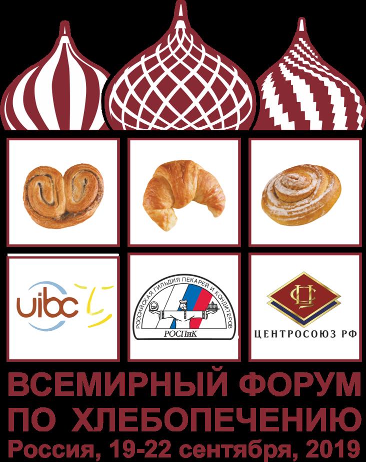 Всемирный форум по хлебопечению